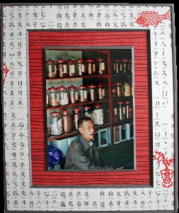 Photo originale vietnam sur biseau inversé papier fantaisie